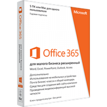Microsoft Office 365 Business Premium Retail Russian Subscr 1YR Kazakhstan Only Mdls